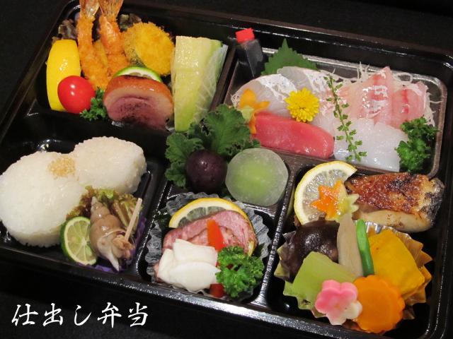 富士見台に仕出し弁当の配達