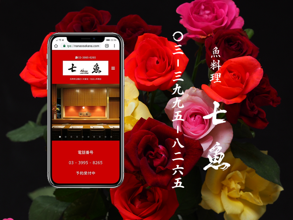 iPhonenumber_2018.10.20.png