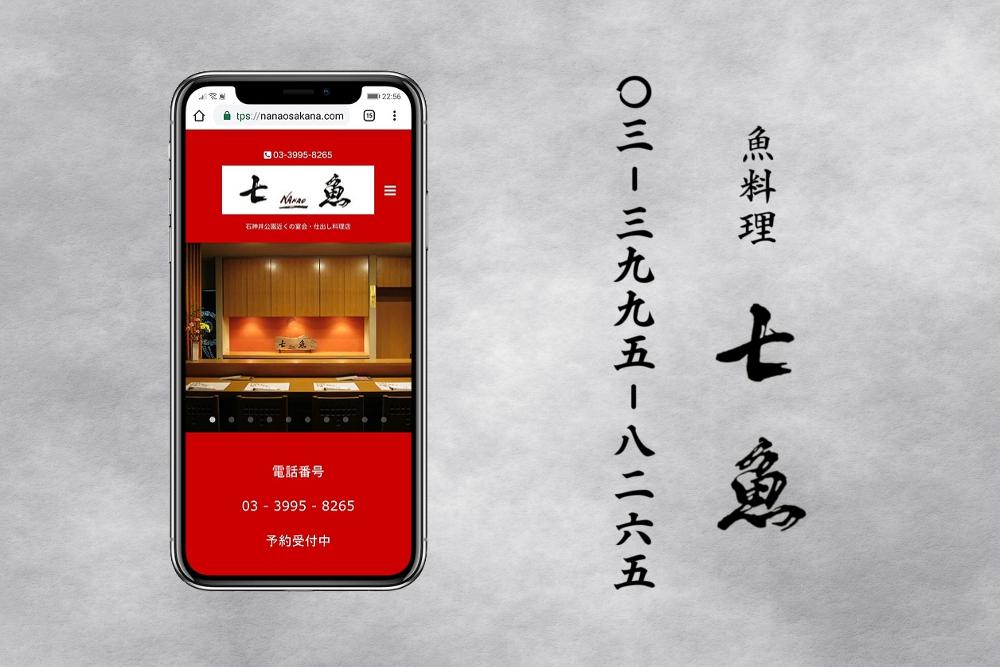 iPhonenumber_2018.10.27_3.png