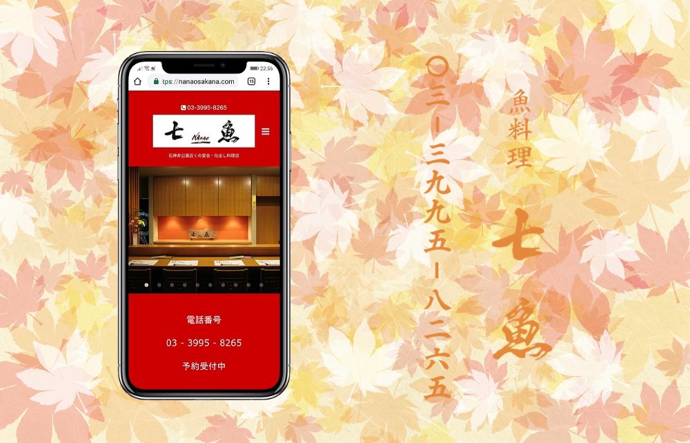 iPhonenumber_2018.10.27_2.png