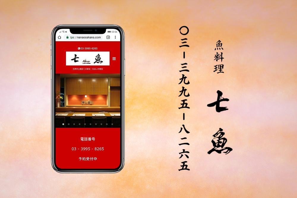 iPhonenumber_2018.10.27_1.png