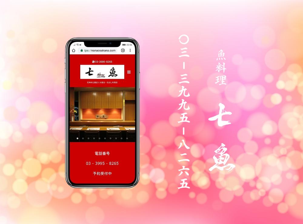 iPhonenumber_2018.10.29.png