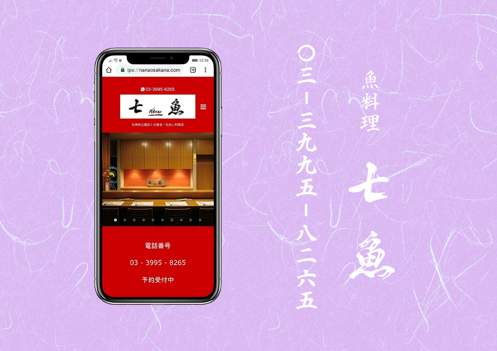 iPhonenumber_2018.11.05_02.png
