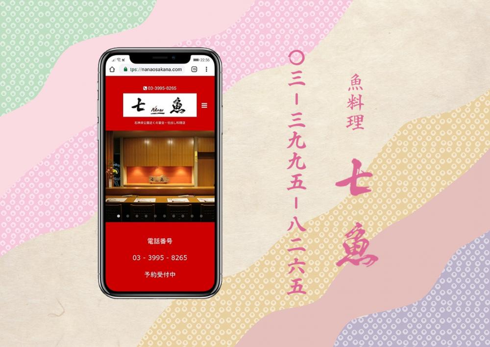 iPhonenumber_2018.11.24_02.png
