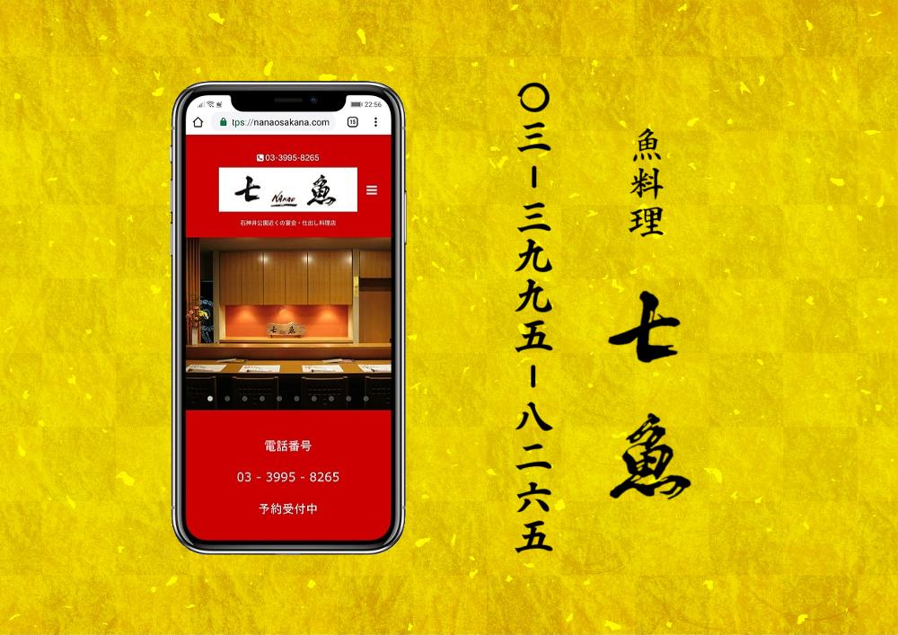 石神井台へ仕出し料理の配達【2019年初めてのお届け】