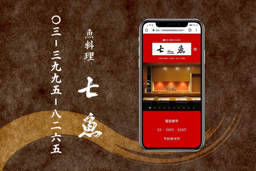 【人気商品】下石神井に仕出し弁当の配達