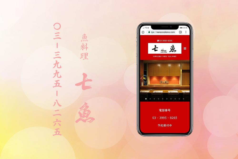 【一番人気】石神井公園へお食い初めの仕出し配達