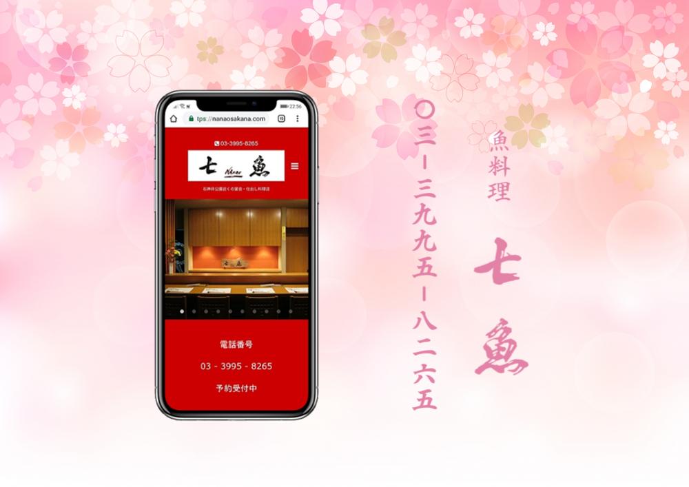 上石神井へお食い初めの宅配【赤ちゃんのお祝い】