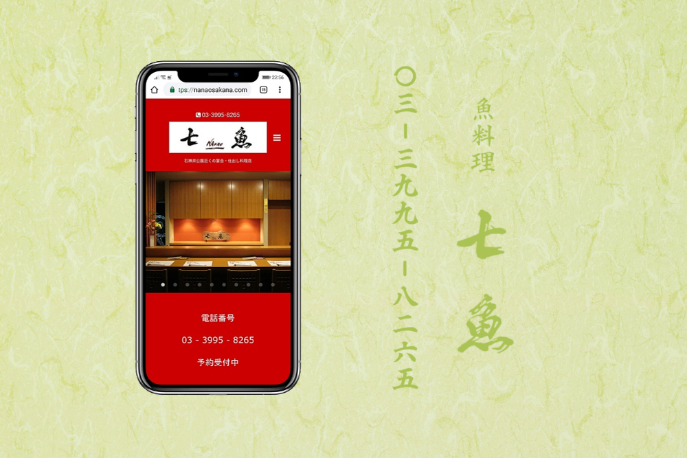 中村橋に仕出し弁当の配達【人気商品】