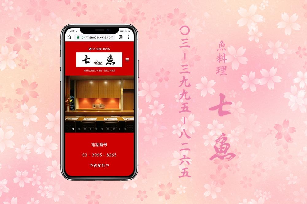 下石神井へお食い初めの宅配【大人気商品】