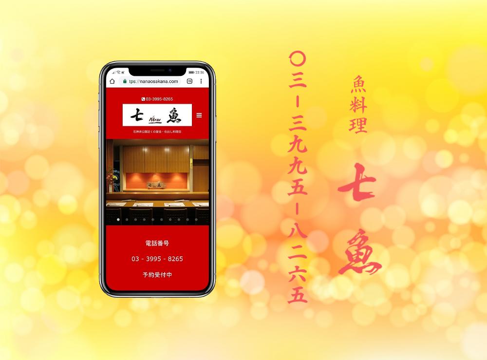 和光市へお食い初めの仕出し配達【大人気です!】