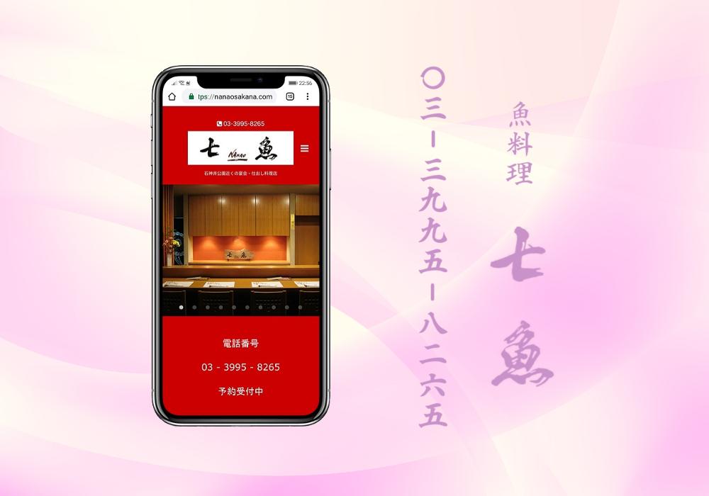 【祝令和】石神井台へお食い初めの仕出し宅配