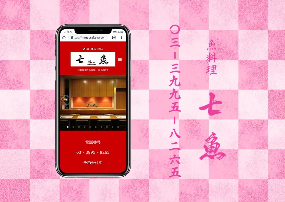【大人気】和光市へお食い初めの仕出し配達