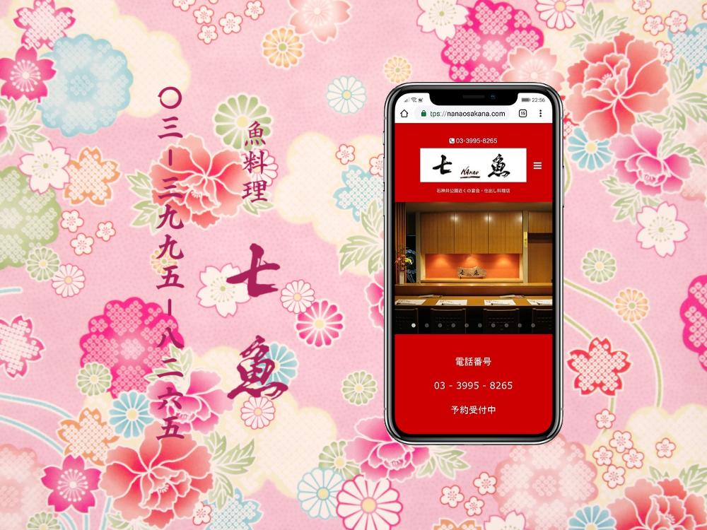 【女の子】石神井公園&三原台へお食い初めの仕出し配達【二組】
