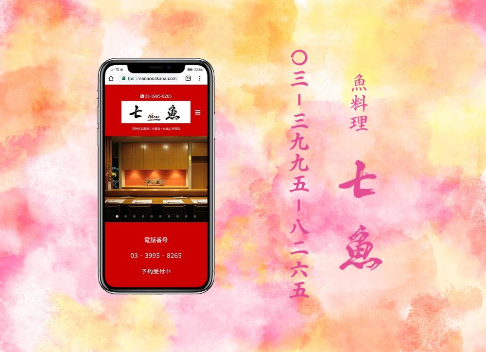 石神井公園へお食い初めの仕出し配達【440組の実績】