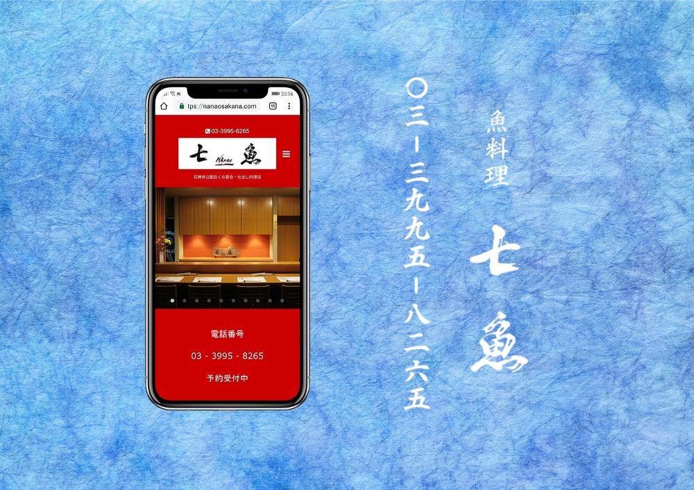 富士見台へ仕出し料理の配達