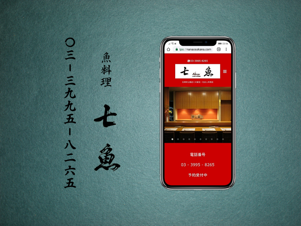 iPhonenumber_2019.07.09_01.png