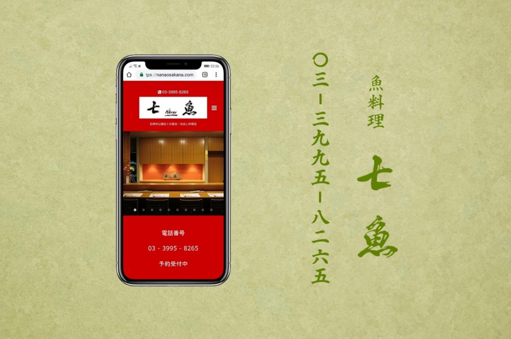 iPhonenumber_2019.07.17_02.png