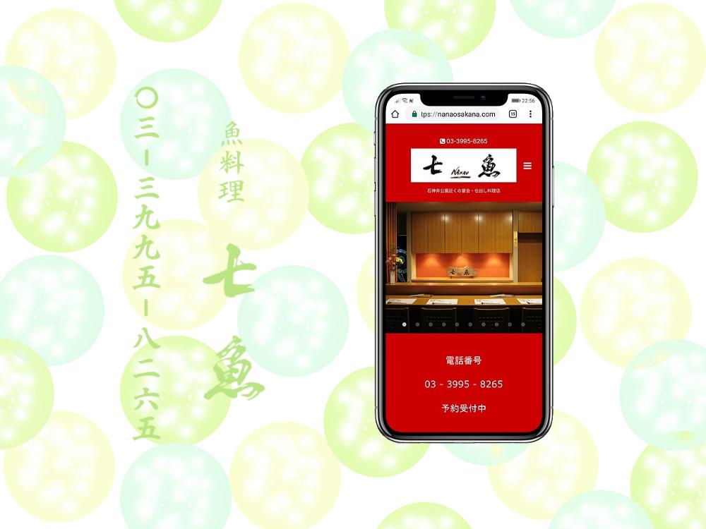 【450組の実績】富士見台へお食い初めの仕出し配達
