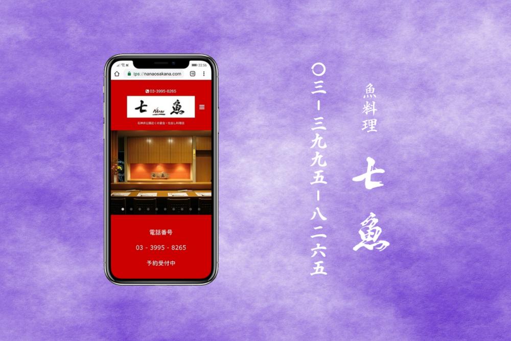 【寺院】石神井台に法事料理の仕出し配達