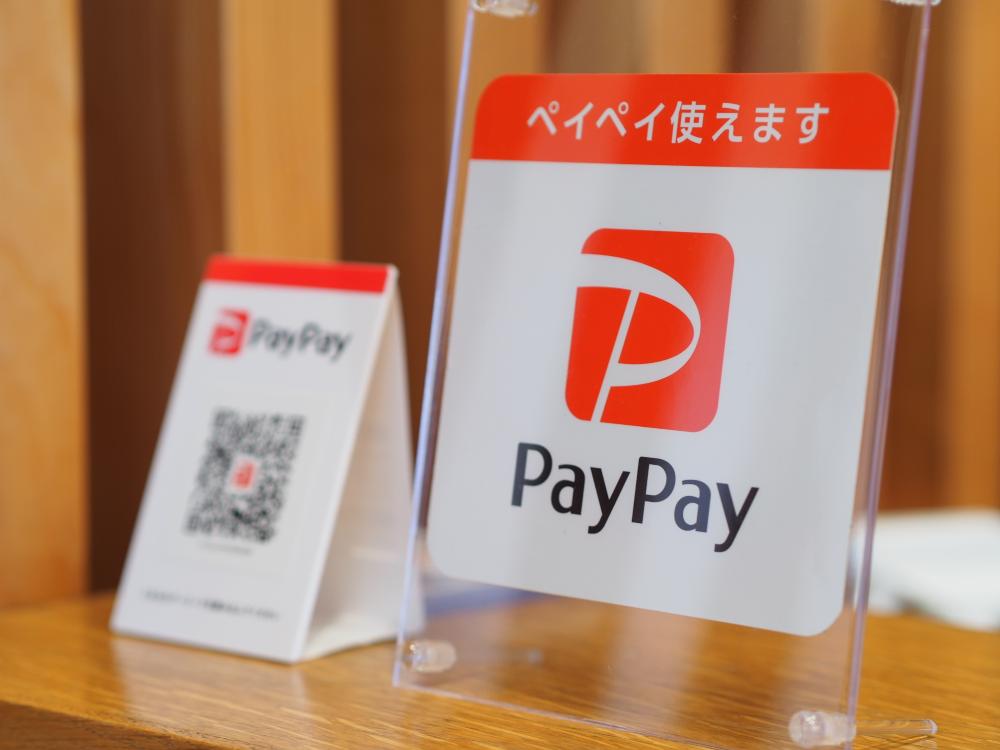 【重要】PayPay支払い対応可能になりました【決済方法】
