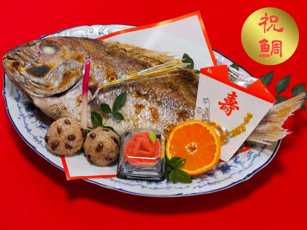 お宮参りのお祝い料理承ります【店でも配達でもOK】