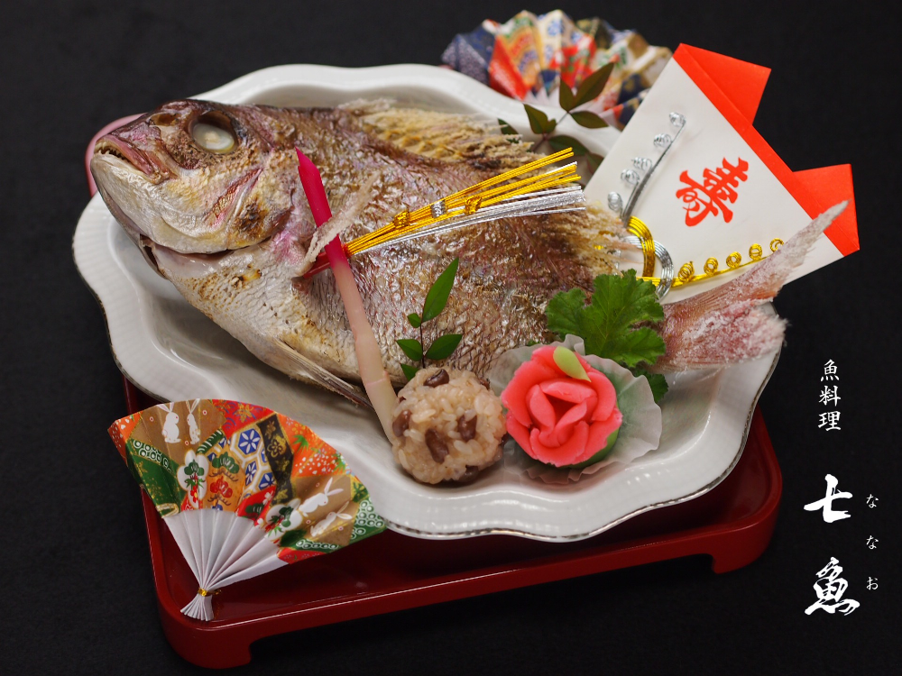 【1歳誕生祝い】練馬にホームパーティーセット&祝鯛の仕出し配達