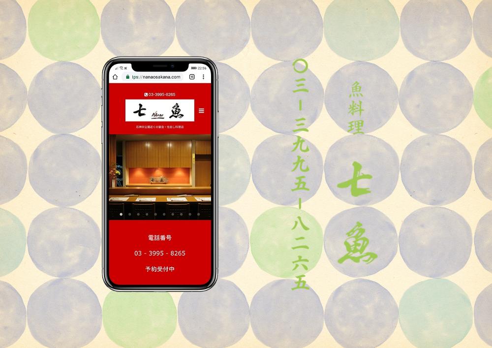 【人気商品】大泉学園に仕出し弁当の配達