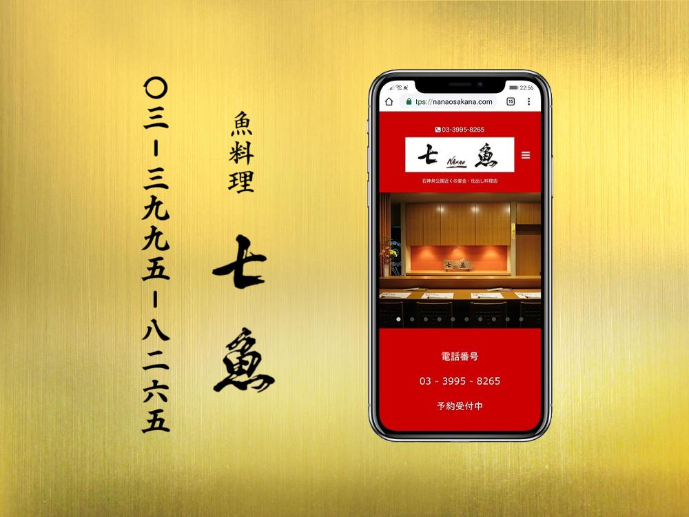石神井台に仕出し料理の配達【2020年最初のお届け】
