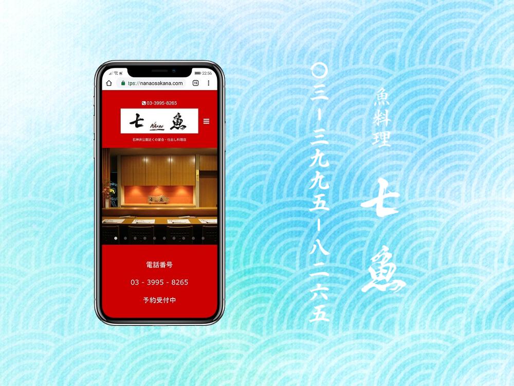 【男の子のお祝い】端午の節句料理の予約受付中!