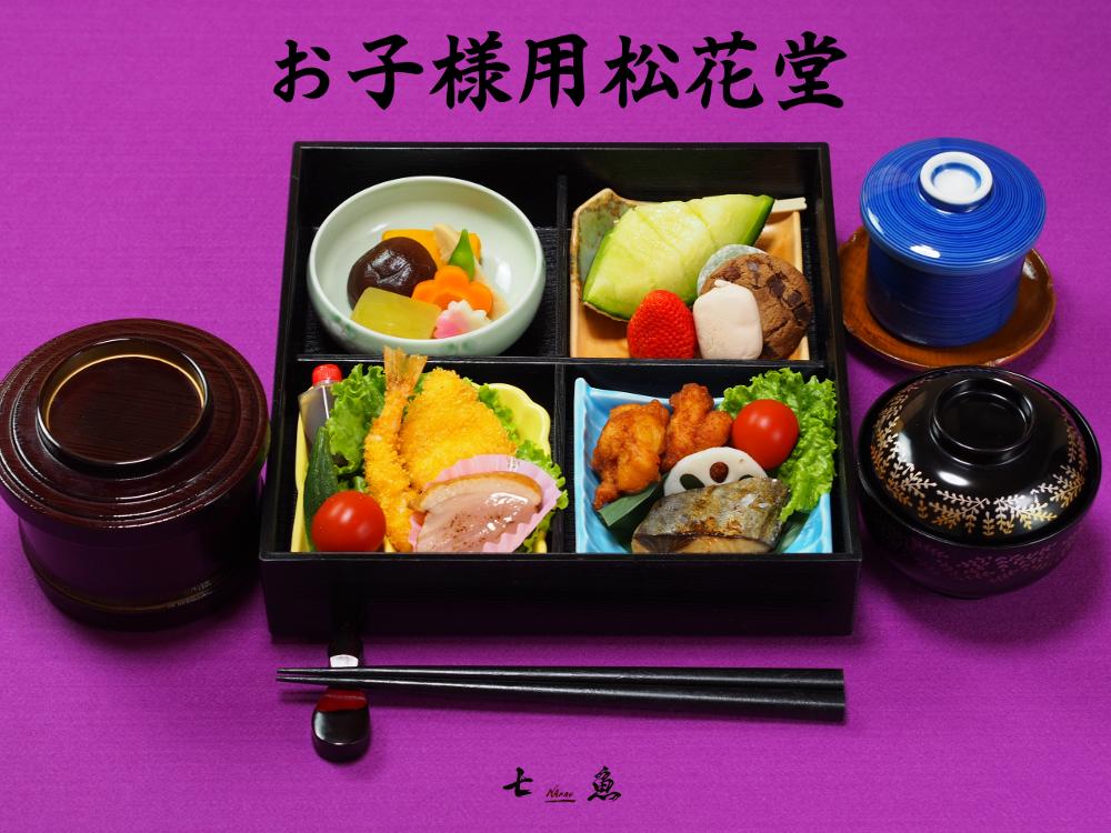 石神井公園に法事料理の仕出し宅配【家で安心】