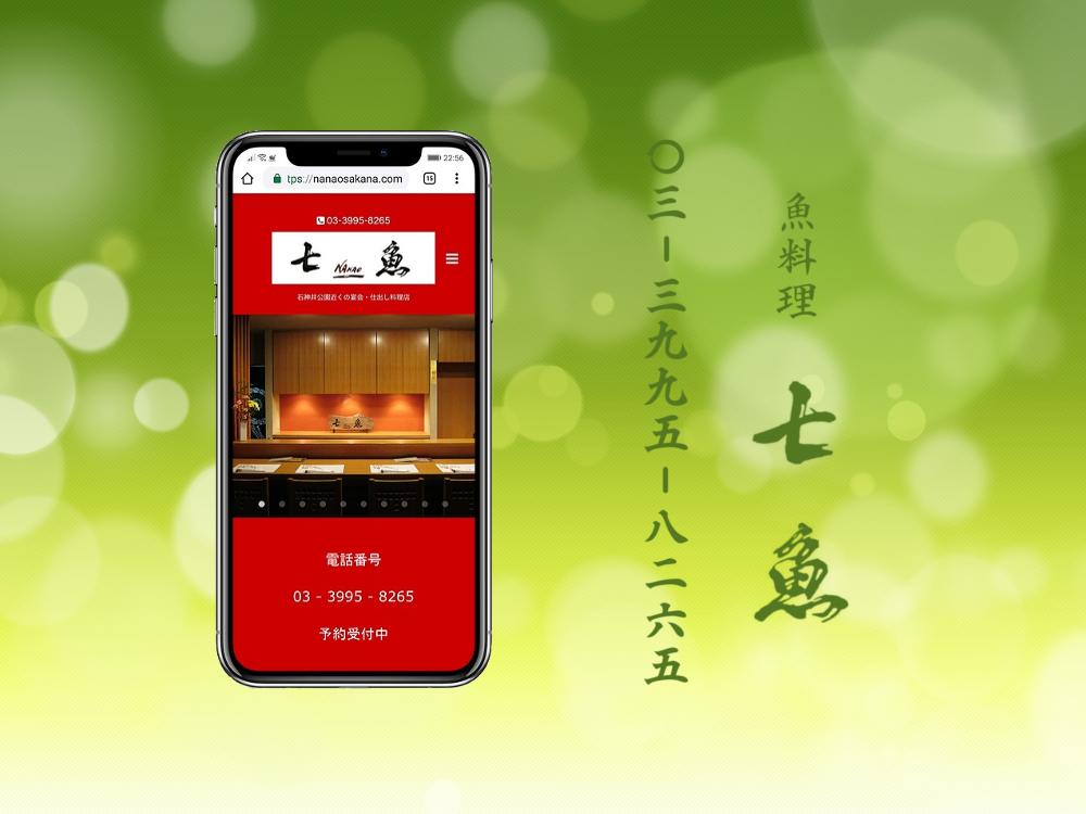 石神井公園に仕出し料理の宅配【自宅で安心!】