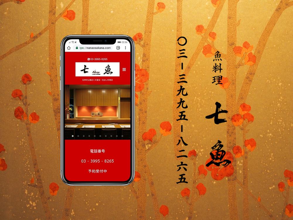 【人気商品】中村橋に仕出し弁当の宅配