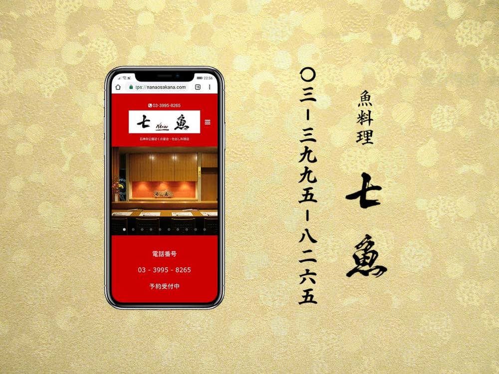 【500組の実績】石神井公園へお食い初めの仕出し宅配