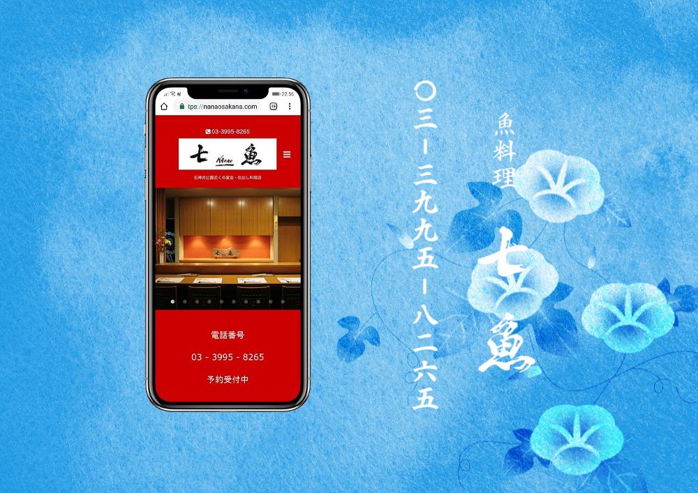 富士見台に仕出し弁当の宅配