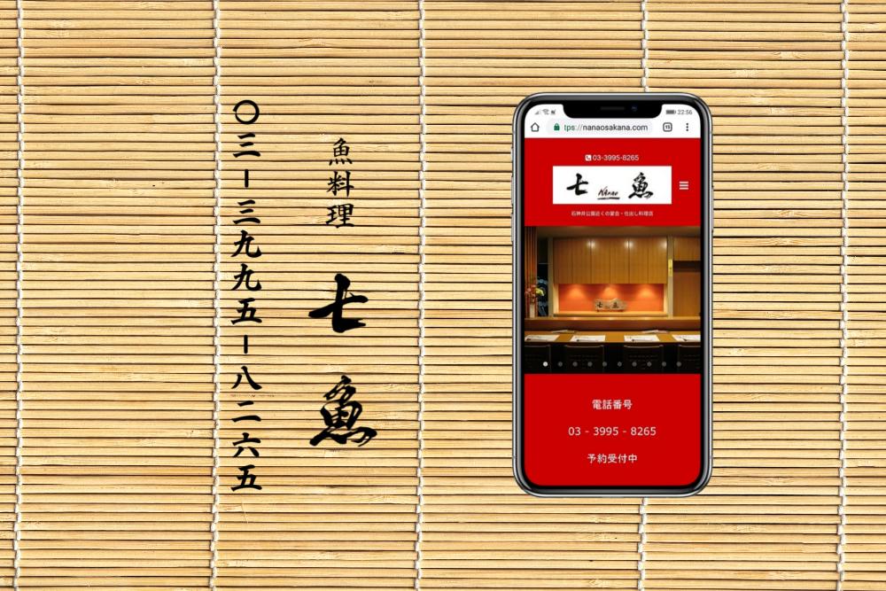 【人気商品】石神井公園に仕出し弁当の配達