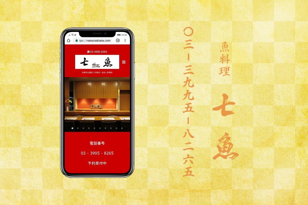 【テイクアウト】料理のお持ち帰り予約受付中!