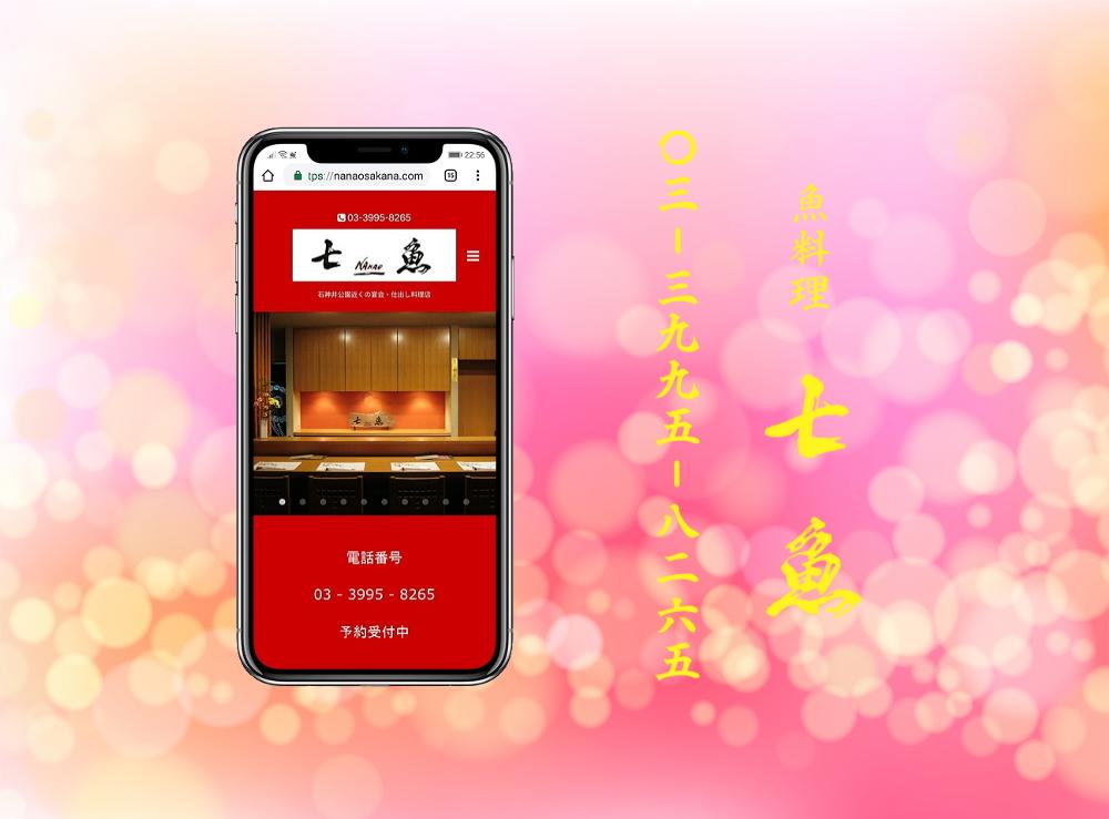 【祝鯛】高松にホームパーティーセットの配達【天ぷら】