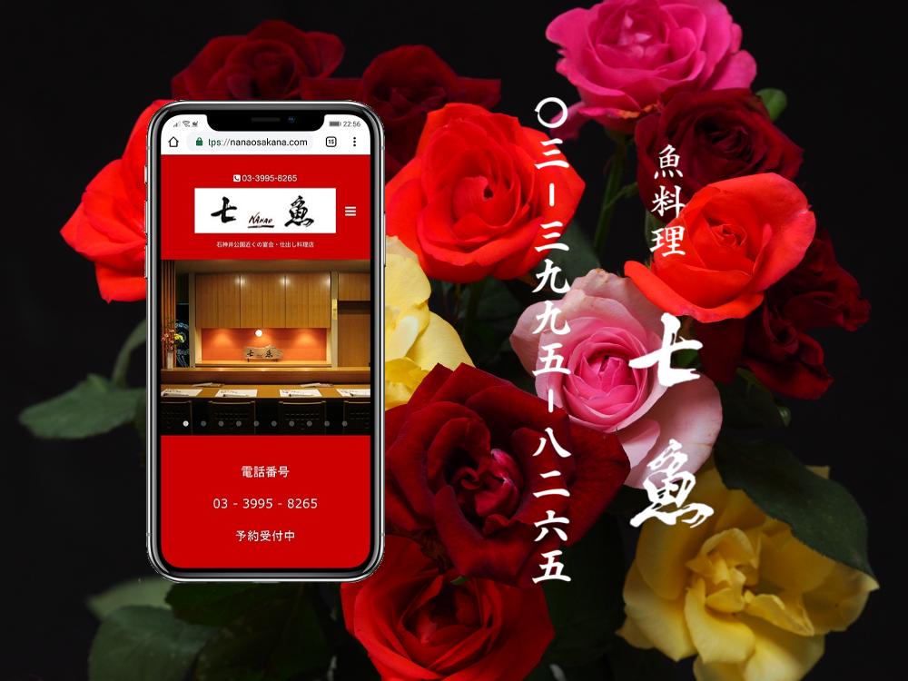 【大人気】石神井公園へお食い初めの仕出し配達