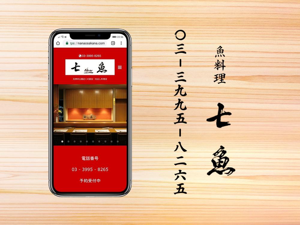 【新築】石神井台に上棟式祝いの仕出し宅配