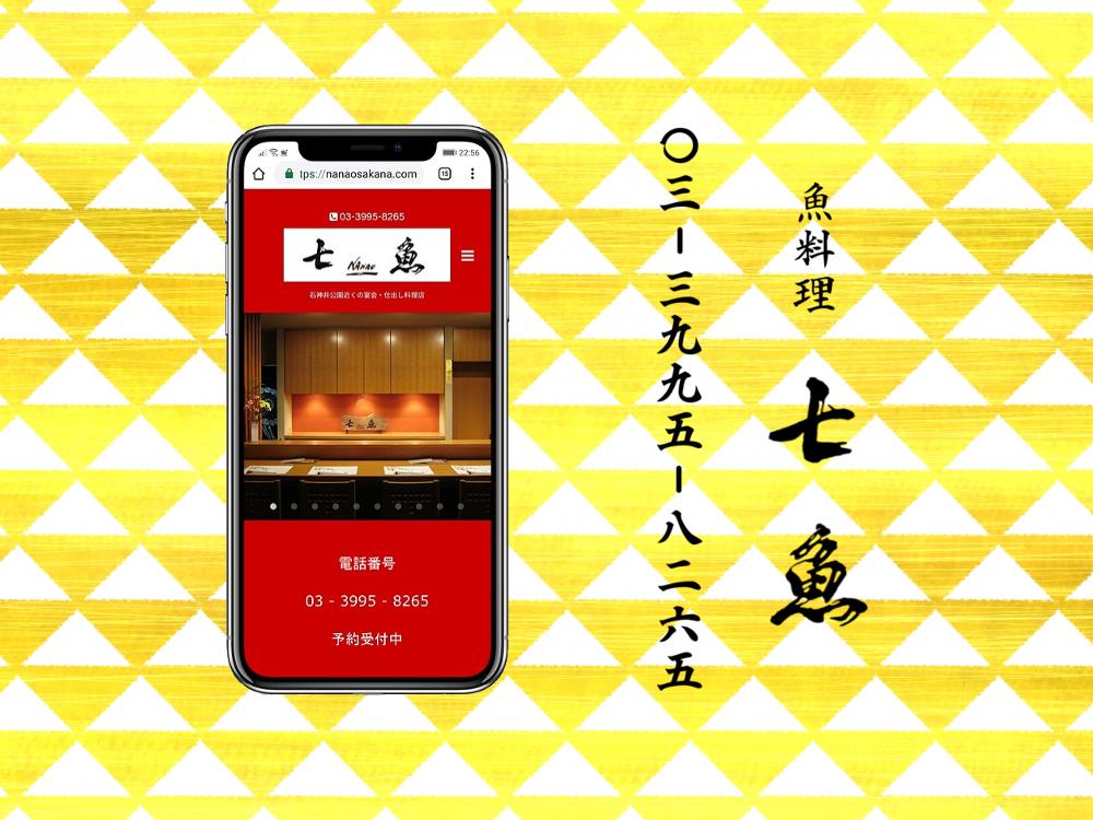 【テイクアウト】料理のお持ち帰り受付中!