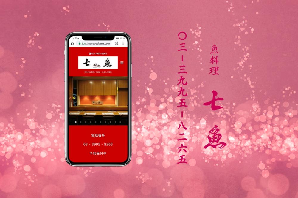 和光市へお食い初めの仕出し宅配【赤ちゃんNo.1行事】