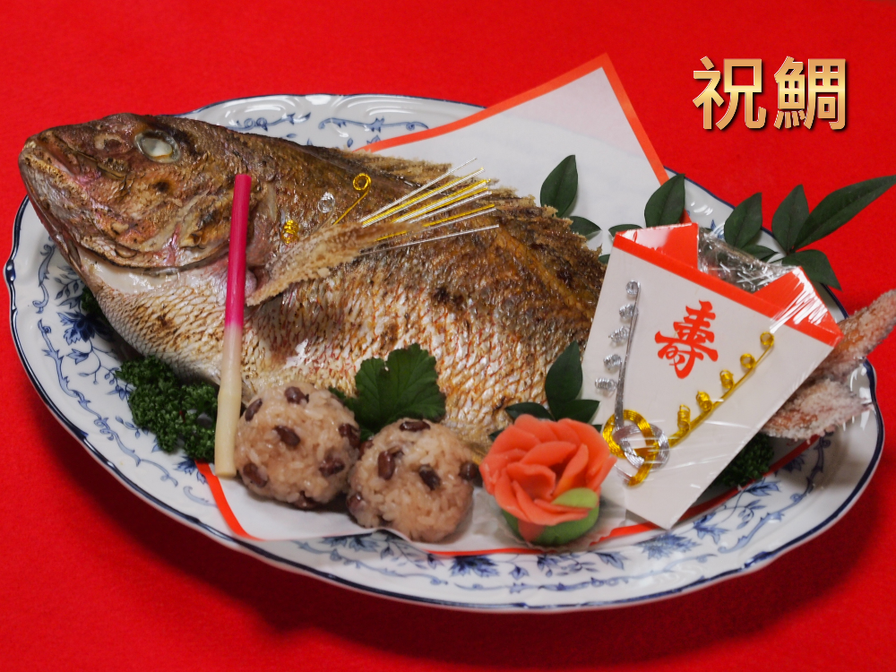 七魚の店舗で七五三の食事会