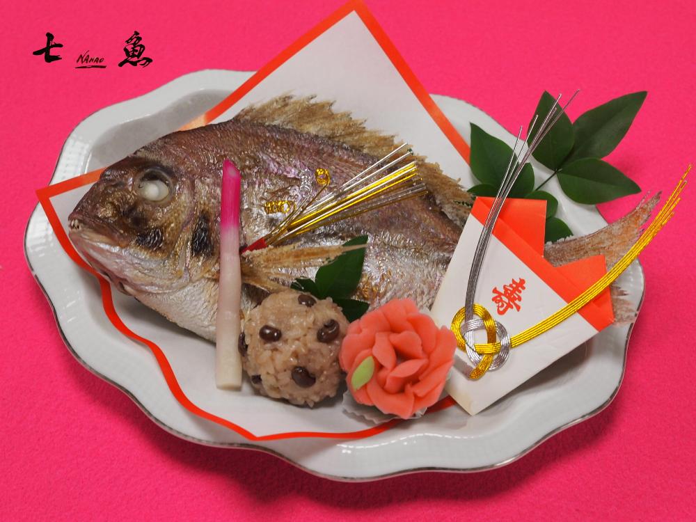 【男の子】下石神井へお食い初めの仕出し宅配