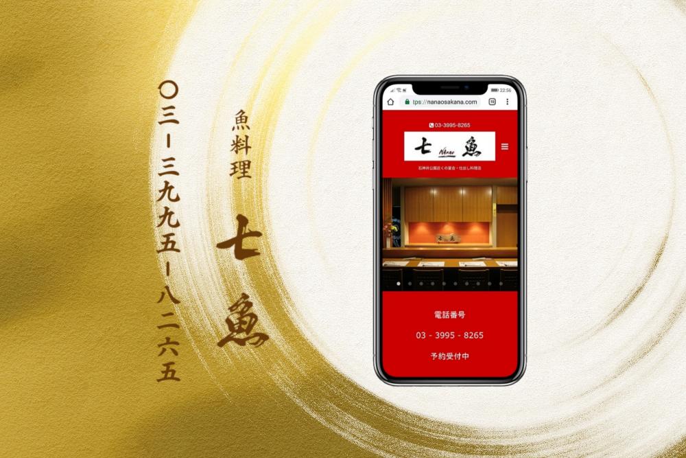 石神井公園へお食い初めの仕出し配達【おウチでお祝い】