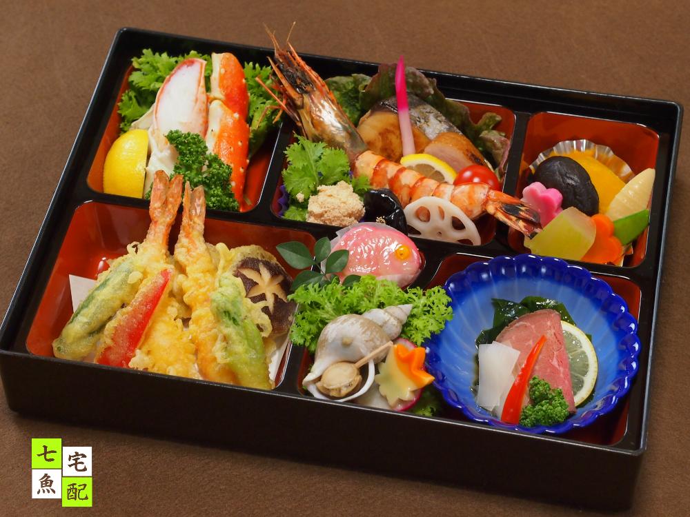 【古希】富士見台に長寿祝いの仕出し料理宅配