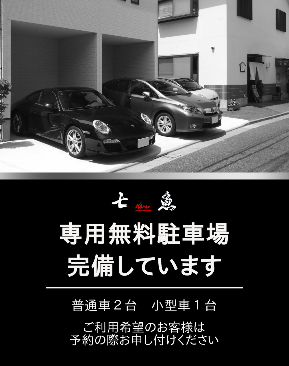 店で法事の食事会【四十九日法要】