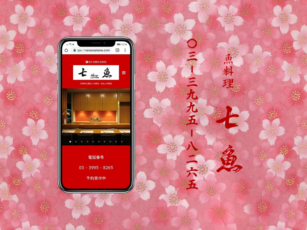 【ひなまつり】桃の節句のご予約受付中!