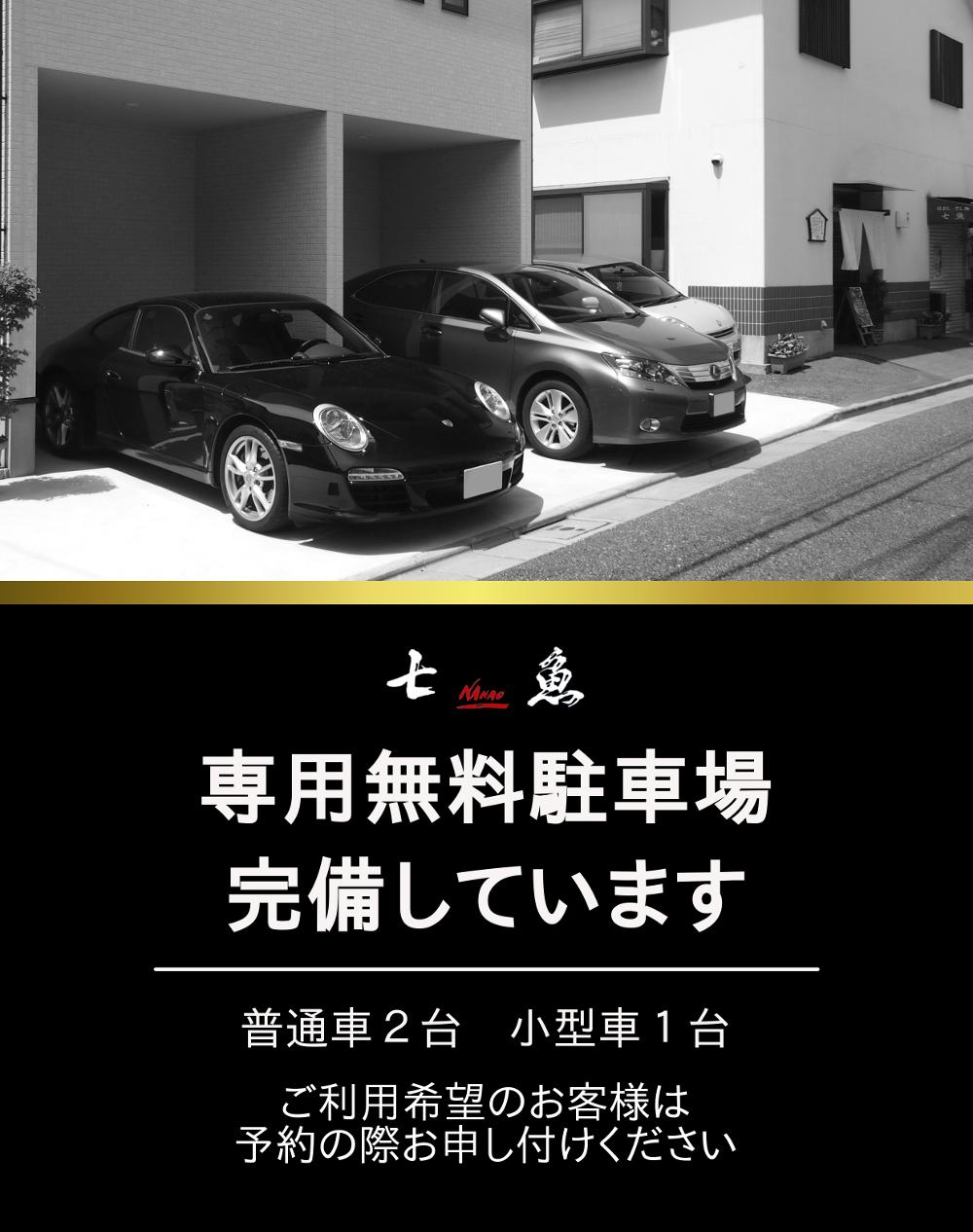 お弁当のテイクアウト【人気上昇中】