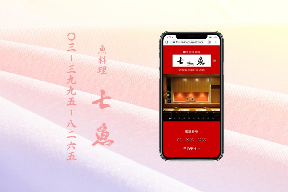 下石神井へ仕出し料理の宅配【リピート利用】